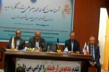 سفر هیاتی از بازرگانان و فعالان اقتصادی ولگاگراد روسیه  به  استان مازندران
