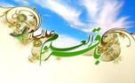 مروری کوتاه بر زندگی امام باقر(ع)