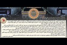 مراسم احیاء شبهای پرفیض و برکت قدر در حرم مطهر امام خمینی(س) برگزار می شود