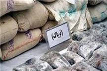 بیش از267 کیلوگرم مواد مخدر در نایین کشف شد