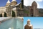 چالدران گنجینه ای از هویت تاریخی و جاذبه های طبیعی آذربایجان غربی
