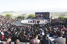 نمایش آداب و رسوم ایرانی در زنجان