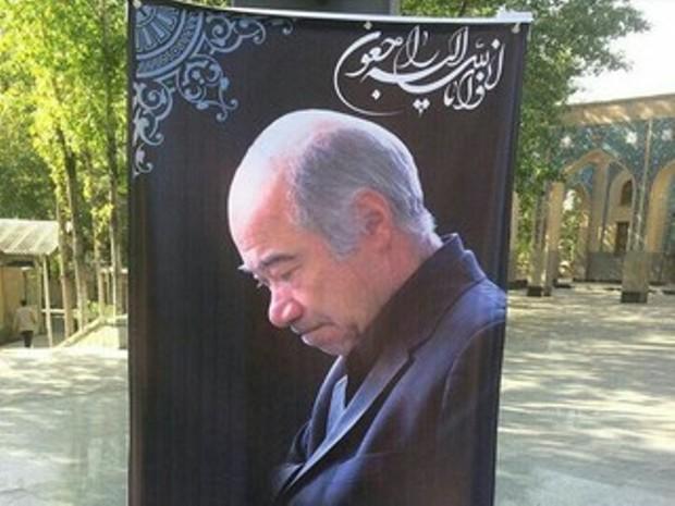 استاندار قزوین پیام تسلیت صادر کرد
