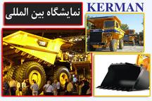 اعلام آمادگی 6کشور برای حضور در نمایشگاه بین المللی ماشین آلات معدنی کرمان
