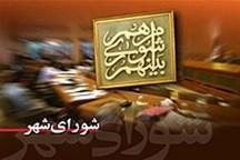 رای شورا به استقلال سازمانهای تابعه شهرداری تبریز