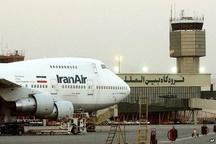 تعلیق پروازهای فرودگاه مشهد به دلیل کاهش دید