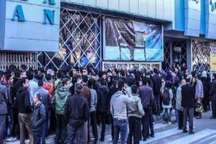اکران همزمان فیلمهای جشنواره فجر در رشت