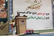 فرمانده سپاه انصارالرضا: تاریخ خرمشهر در حال تکرار است