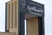 اخراج دانشجویان از خوابگاه دانشگاه یزد تکذیب شد