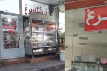 ولع شهروندان، یخچال مرغ فروشان خراسان شمالی را خالی کرد