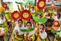 زنگ شکوفه ها در 104 مدرسه ابتدایی دهلران نواخته شد