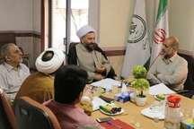 اصفهان در شهریور امسال میزبان بیش از یک هزار پیرغلام و خادمان حسینی است