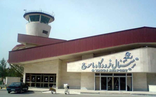 فرودگاه یاسوج 3 ماه تعطیل شد