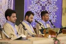 3745 نفر در رقابت های قرآنی اوقاف فارس شرکت کردند