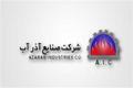 مدیرعامل جدید شرکت آذرآب اراک معرفی شد