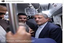 وقتی رئیس شورای شهر تهران با مترو تردد می کند+عکس