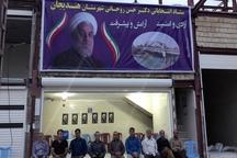 افتتاح ستاد حسن روحانی در هندیجان