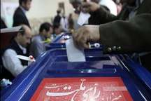 صلاحیت 39 نفر دیگر از نامزدهای انتخابات شوراهای شهر و روستا در هرمزگان تایید شد