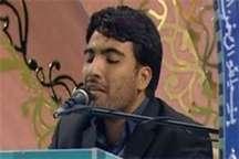 تلاوت قاری بین المللی در مهاباد به مناسبت عید مبعث