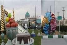 جشنواره بزرگ هفت سین در اردبیل برگزار می شود