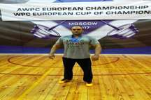 کسب یک مدال طلا و برنز از سوی ورزشکار خرمشهری در مسابقات پرس سینه روسیه