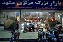 دغدغه اصناف مشهد در ستاد تنظیم بازار بررسی میشود