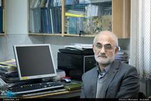 ریشه معضلات و مصائب ایران چیست؟