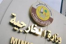 واکنش قطربه قطع روابط سیاسی از سوی عربستان و مصر و بحرین و امارات