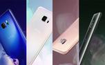 عرضه HTC U Ultra با شیشه یاقوت کبود از 8 فروردین