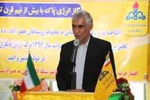 استاندار: به روستاهای فاقد گاز در فارس تا پایان امسال گازرسانی می شود