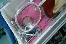 تولد نوزاد سالم از مادر دچار بیماری قلبی در مرکز آموزشی درمانی قلب رشت