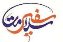 42 هزار دانش آموز کردستانی سفیر سلامت هستند