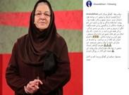 واکنش احسان علیخانی به روایت زندگی یک بازیگر زن در