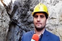 نخستین معدن فلزی در لرستان شناسایی شد