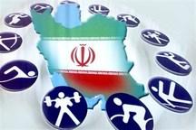 بیتوجهی مسئولان قبلی استان کرمان به ورزش شهرستان بم