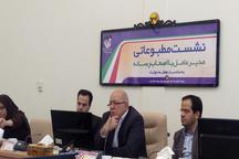 مدیر توزیع برق استان: یک سوم نیروگاههای پراکنده کشور در یزد نصب شده است