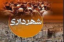 انتخاب شهردار جدید، چالش شورای شهر اردستان