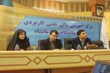 مرکز علمی کاربردی جهاد دانشگاهی کرمانشاه برای اولین بار در رشته قیر طبیعی دانشجو می پذیرد