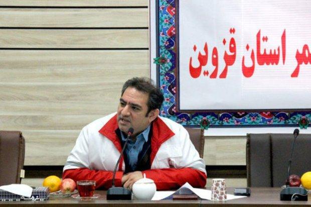 همایش خیران و داوطلبان جمعیت هلال احمر در قزوین برگزار شد