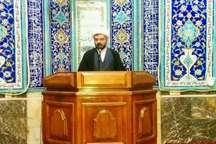 تشکیل حکومت اسلامی و اجرای احکام قرآنی هدف مهم امام خمینی(ره) بود
