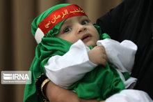 همایش شیرخوارگان حسینی در  خراسان جنوبی برگزار شد