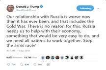عقب نشینی رئیس جمهور آمریکا؛ توئیت جدید ترامپ در مورد سوریه