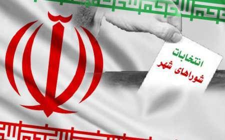 صحت انتخابات شورای شهر کرمان تایید شد
