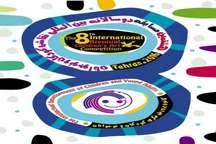 کودکان آذربایجان غربی در هشتمین 2 سالانه نقاشی صاحب 4 مدال شدند
