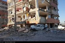 پرداخت تسهیلات 50 میلیون ریالی به مالکان خودروهای خسارت دیده از زلزله