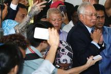 نخست وزیر سابق مالزی در 25 مورد تفهیم اتهام شد