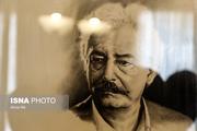 بازتاب درگذشت استاد مشایخی در رسانه های خارجی + تصاویر