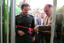 افتتاح کانون فرهنگی، هنری و آموزشی جوانان بسیج در آستارا