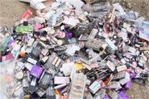 امحاء بیش از 35 هزار قلم کالای آرایشی و بهداشتی قاچاق در کرمانشاه