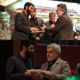 امیر رحمانی به عنوان معاون فرهنگی برتر استان های کشور انتخاب شد